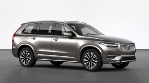 Volvo XC90 Inscription T5 AWD 249 л.с. 5 мест АКПП (2021)